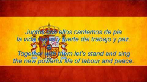 Spain National Anthem English lyrics-0