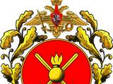 Imperial Cossacks Guild
