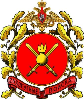 RGF emblem