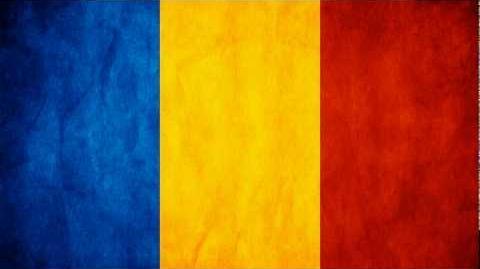 """Deşteaptă-te, române"""