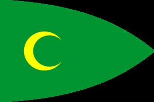 OttomanNavyFlag