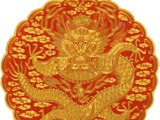 Korean Royal Family