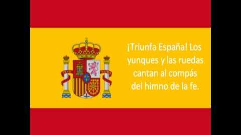 National Anthem of Spain ( Marcha Real )