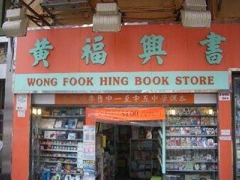 Bnobookstore
