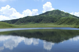 Mt aso lake