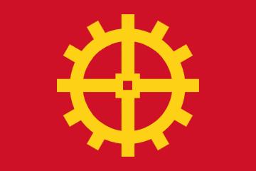 UnionNational