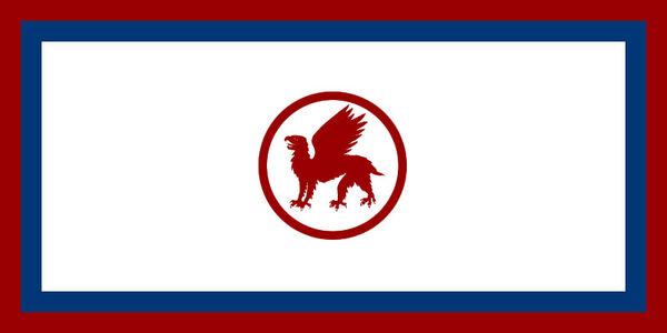 Serpens Flag