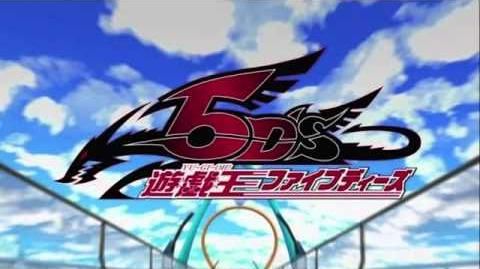 Yu-Gi-Oh 5D's - Yliaster Approaches Theme