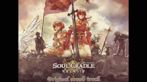 Soul Nomad & the World Eaters OST - 105 Moon Cradle