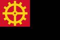 UnionNationalNavy