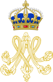 383px-Royal Monogram of Queen Marie-Antoinette of France svg