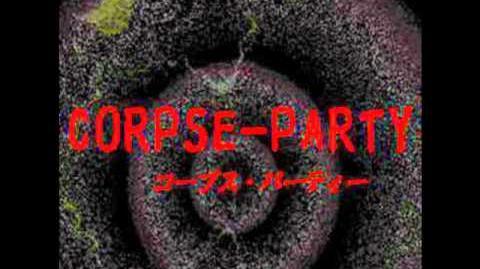 Corpse Party PC-98 Soundtrack 05