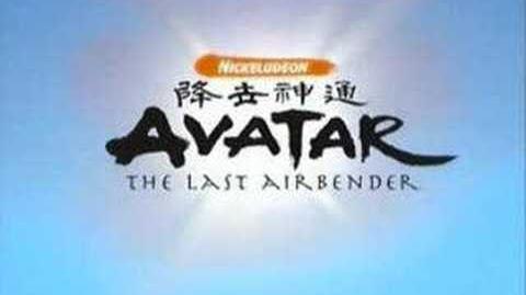 Avatar the Last Airbender - Trailer Season 3 music