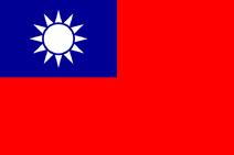 Kineska republika