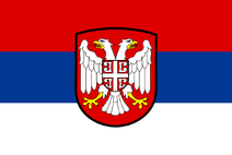 Zastava nedićeve srbije