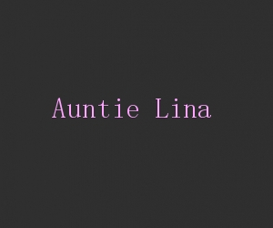 Auntie lina title card