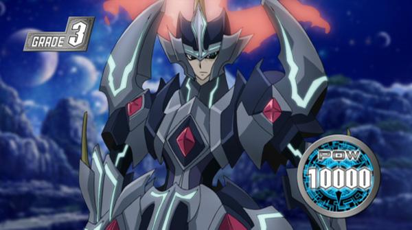 File:Majesty Lord Blaster (Anime-CV-NC).jpg