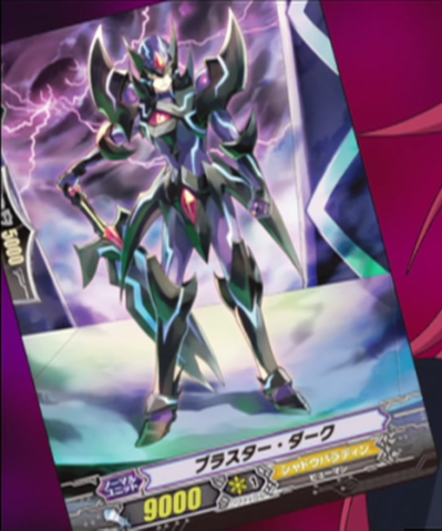 File:Blaster Dark (Anime-CV).png