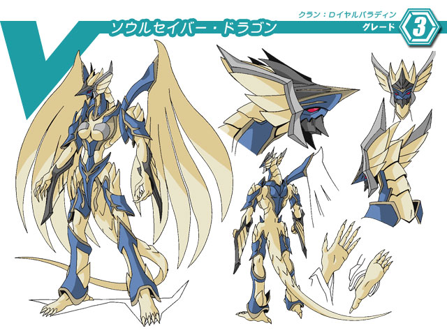 Image Soul Savior Dragon 2 Jpg Power Rangers Cardfight Vanguard
