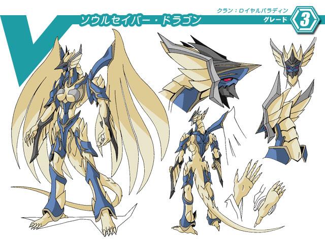 File:Soul Savior Dragon 2.jpg
