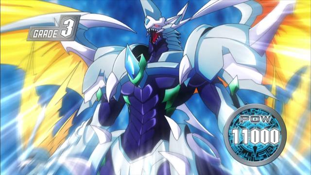 File:Perdition Dragon, Vortex Dragonewt (Anime-LM-NC).png