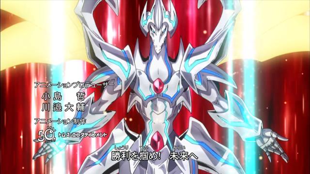 File:Seeker, Sing Saver Dragon (Anime-LM-OP).png