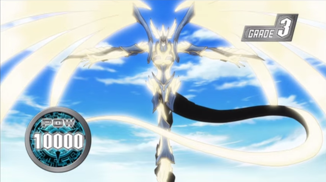 File:Soul Saver Dragon (Anime-CV-NC).png