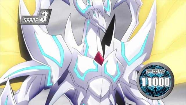 File:Seeker, Sing Saver Dragon (Anime-LM-NC-4).png
