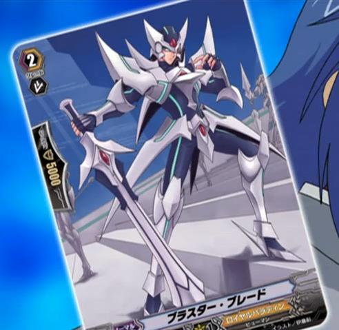 File:Blaster Blade (Anime-CV).jpg