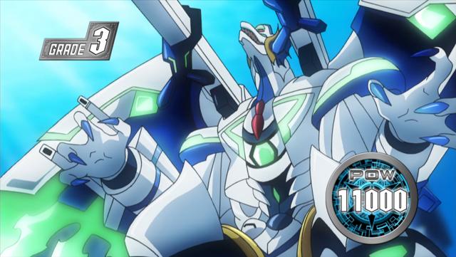 File:Blue Storm Wave Dragon, Tetra-burst Dragon (Anime-LM-NC).png