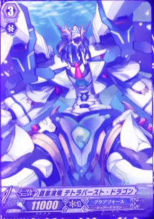 File:Blue Storm Wave Dragon, Tetra-burst Dragon (Anime-LM).png