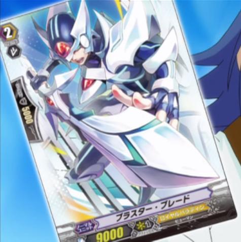 File:Blaster Blade (Anime-CV-2).png