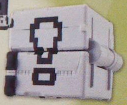 File:Cube Mode.jpeg