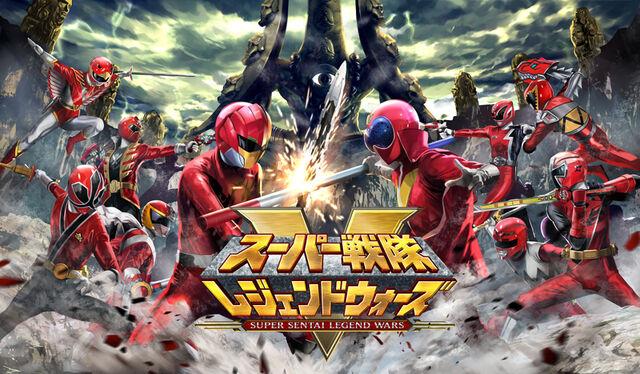 File:Power Rangers Legend Wars.jpeg