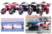 Blitz Vehicles