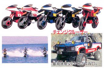 File:Blitz Vehicles.jpeg