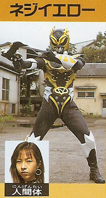 Yellow Psycho Ranger