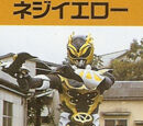 Psycho Yellow (Power Rangers In Space)