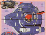 Astro Megaship (Power Rangers In Space)