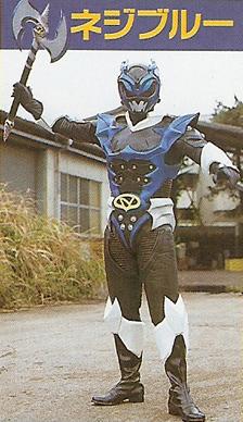 File:Blue Psycho Ranger.jpg