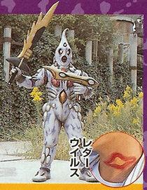 Venomark (Power Rangers Time Force)