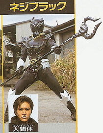 Black Psycho Ranger
