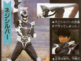Psycho Silver (Power Rangers Lightspeed Rescue)