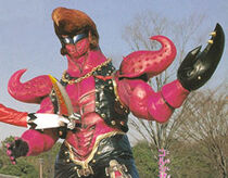 Radster (Power Rangers Lost Galaxy)