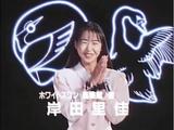 Kaori Rokumeikan Tendo (Rika Kishida)