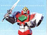 Time Force Megazord (Red Mode)