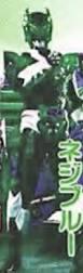 Green Psycho Ranger