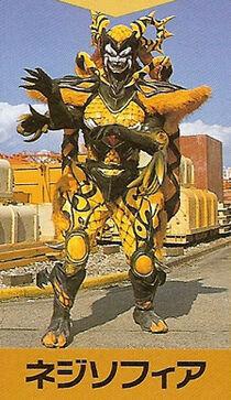Mega-vi-nejisofia