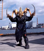 Prlg-vi-horn