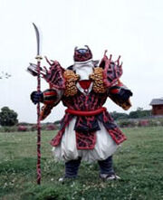 Prlg-vi-samuron